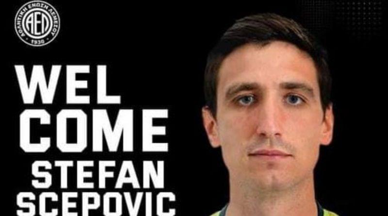 Scepovic no renueva con el Málaga y se marcha al AEL Limassol