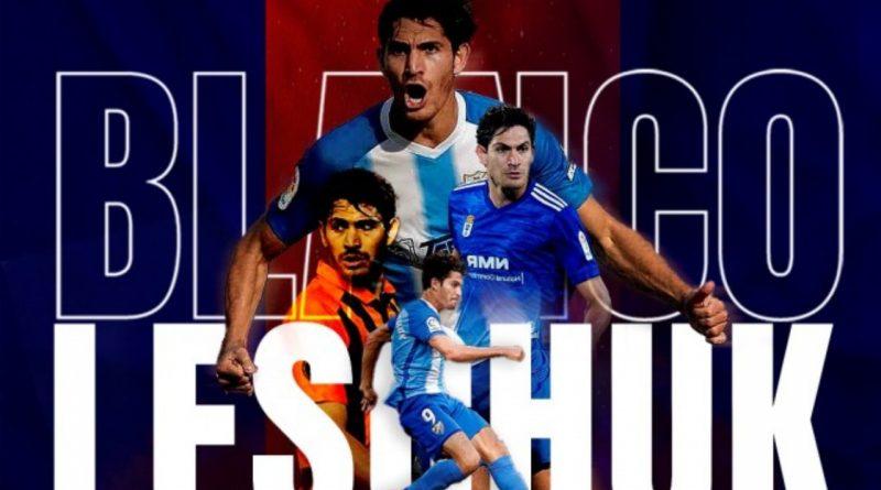 El 'tiburón', nueva amenaza para el Málaga: El Eibar firma a Blanco Leschuk